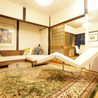 Takayama - House / Vacation STAY 34378