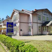 Elīna, отель в Юрмале