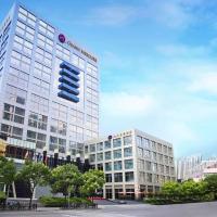 Grand Mercure Shanghai Century Park (Formerly Radisson Blu Hotel Pudong Century Park), hotel u Šangaju