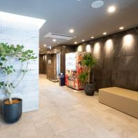 Sonezaki Luxe Hotel, hotel in Osaka