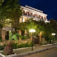 Palladion, ξενοδοχείο στην Αιδηψό