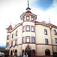 Петровский Дворик, отель в Воздвиженском