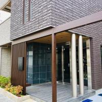 FUKUOKA MOJIKO STAY、北九州市のホテル
