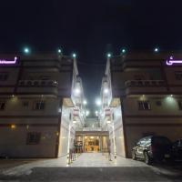 Happy Beach Basateen, hotel perto de Aeroporto Internacional Rei Abdulaziz - JED, Jidá