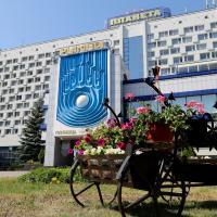 Гостиница «Планета», отель в Минске