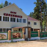 База отдыха Горячинск, отель в Горячинске