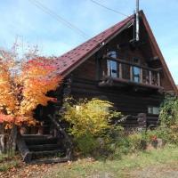 Kameda-gun - Cottage / Vacation STAY 34923
