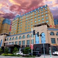 Zhangye Kerry Hotel