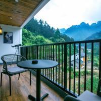 National Forest Park(Yangjiajie ) MINI Inn