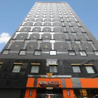 APA Hotel Shinjuku Kabukicho Chuo, hotel in Shinjuku Ward, Tokyo
