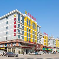 YiWu Best Hotel, hotel in Yiwu