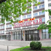 Гостиница Вознесенская, отель в Иваново