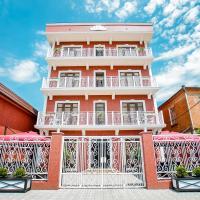 AinLan, отель в Сухуме