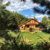 Guest house Gridino Village