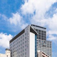 Hotel Gracery Osaka Namba