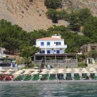 Gigilos, hotel in Agia Roumeli