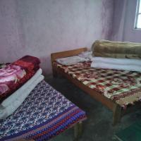 Vamoose Sherpa Dhotrey