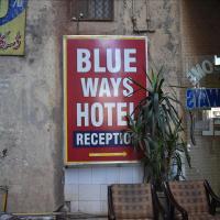 Blue Ways Hotel