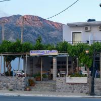 Rooms Kochilas Elafonisi, hotel a Elafonisi
