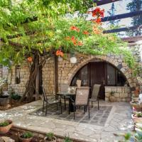 Galilee Magic Mansion (אחוזת הקסם הגלילי)