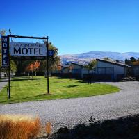 Anderson Park Motel, hotel in Cromwell