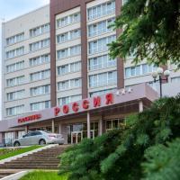 Конгресс-отель Россия, отель в Чебоксарах