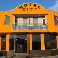 МОТЕЛ СИТИ, hotel near Plovdiv International Airport - PDV, Plovdiv