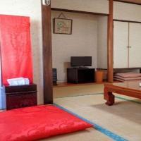 Oyado Matsubaya / Vacation STAY 8055, hotel in Obinata