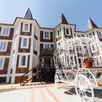 Белая Карета, отель в Горячинске