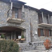 Kastraki Vacations House