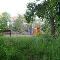 ул. Мира Апартаменты