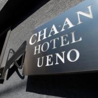 CHA-AN HOTEL UENO, hotel in Taito, Tokyo