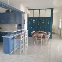 Kafkis House, Paros