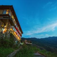 Wanjinglou Guest House, отель в городе Луншэн