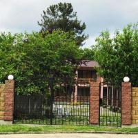 Гостевой дом Уют