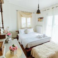Akadimia Luxury Apartment