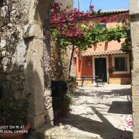 Corfu Village House Near Best Beaches