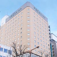 Sotetsu Fresa Inn Kawasaki-Higashiguchi, hotel in Kawasaki