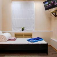Hostel Agat, hotel in Nar'yan-Mar