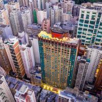 Ramada Hong Kong Grand View (Formerly Grand View Hotel) , hotel in Hong Kong