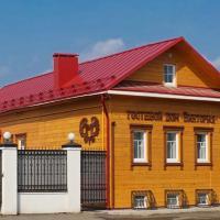 Гостиный двор Виктория, отель в Торжке