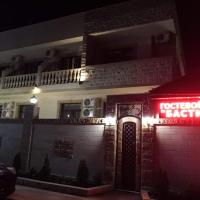 Bastion Guest House