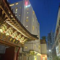 Tong Tong Petit Hotel
