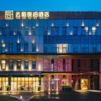 Yunhe Yebo Hotel (Shanghai International Tourism Resort Pudong Airport), hotel in Shanghai