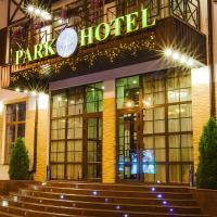 Park Отель, отель в Харькове