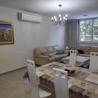 Herzliya Center Apartments