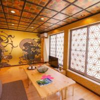 Kunigami-gun - House / Vacation STAY 36696