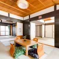 Yoshino-gun - House / Vacation STAY 36600, hotel in Yoshino