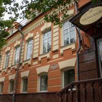 Отель Каталония, готель у місті Кропивницький