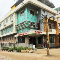Htike Myat San Hotel, hotel in Pathein
